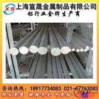 6063T5铝板铝棒6063价格