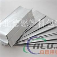 農藥高阻隔鋁箔袋 真空食品防靜電鋁箔袋
