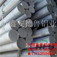 铝棒合金铝棒6061铝棒