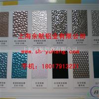 鋁合金LD6鋁板LD6花紋鋁板