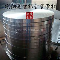 进口铝带_进口铝带价格_进口铝带厂家