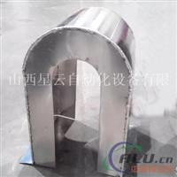 铝广告字焊机