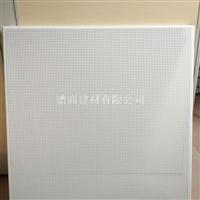 冲孔粉末白色铝扣板