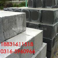 大城发泡水泥保温板生产厂商