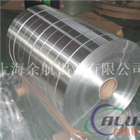 LD7铝带_ 铝型材大全