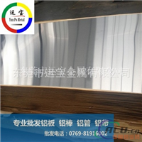 国标6063t6铝合金6063铝板按要求下料