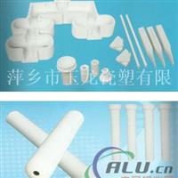 低压铸造机用钛酸铝升液管