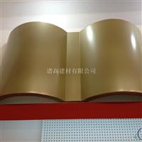 室内双曲铝单板、热转印铝单板