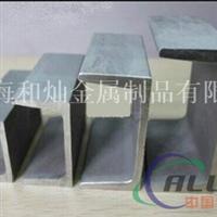 角钢 角铝 铝型材