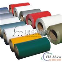 明泰专业供应优质彩涂铝板、卷