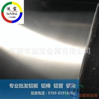 6063拉丝铝板 6063铝板用途 质量保证
