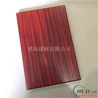 工程达标木纹铝单板厂家