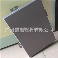 2mm氟碳铝单板、2.5mm铝单板价格