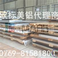 进口7050铝薄板 7050超硬铝板
