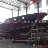 铝游艇焊机
