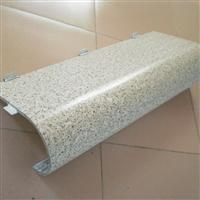 银灰色铝单板、勾搭异形铝单板