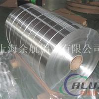 进口2A50铝合金带成分_性能介绍