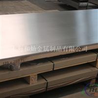 5754现货铝板 5754铝材厂家零售
