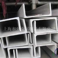 铝型材 槽钢 槽铝