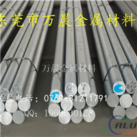出售5052铝棒O态铝棒出售现在供应
