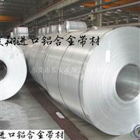进口纯铝1050 进口1系列铝带进口纯铝板1050