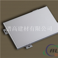 铝单板技术咨询、铝单板幕墙价格