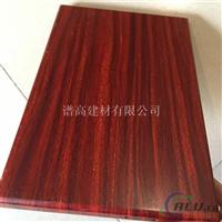 防火仿木纹单曲氟碳铝单板
