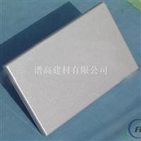 异型氟碳铝单板、异性铝单板