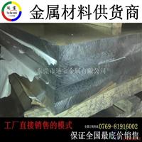模具冲孔铝板2024T3材料
