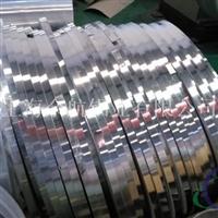 2A12铝卷 铝卷厂家铝带