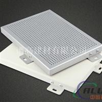 2.5mm冲孔铝单板吊顶价格