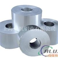 铝带8006供应 铝带8006厂家直销