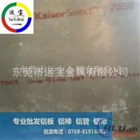 氧化铝供应商 2024硬铝板可氧化