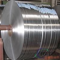 5005铝带价格 _供应信息