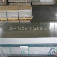 进口7075铝棒 航空铝板7075T6