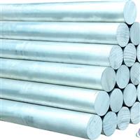 铝棒,纯铝铝棒