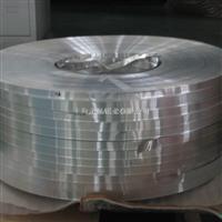 鋁帶5454鋁合金有色金屬合金