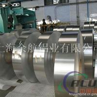 7150铝带铝及铝合金材