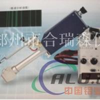 供应WK5便携式光谱仪