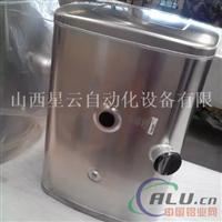 铝油箱焊机