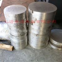 4A11铝合金板4A11铝型材