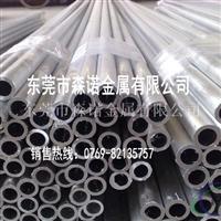 6063t5铝管价格