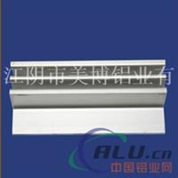 美博工业铝型材