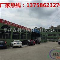 江苏铝单板生产定制厂家