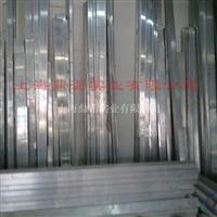 2017A铝合金板2017A铝型材