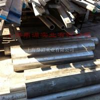 4047铝合金板4047铝型材
