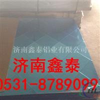 5052H32合金铝板