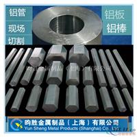 铝型材3003     铝锰合金       批发3003