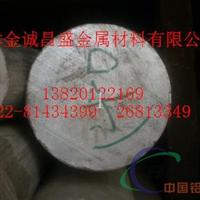 南充6061T6铝棒价格