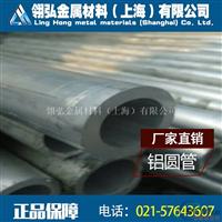 7A15高硬度铝排